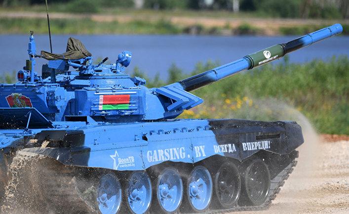 Танк команды армии Белоруссии