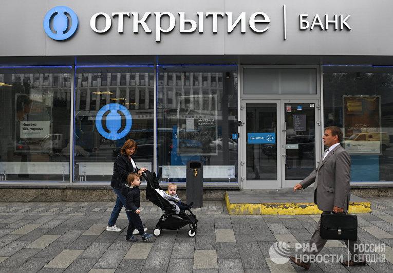 """Офис банка """"Открытие"""" на улице Большая Якиманка в Москве"""