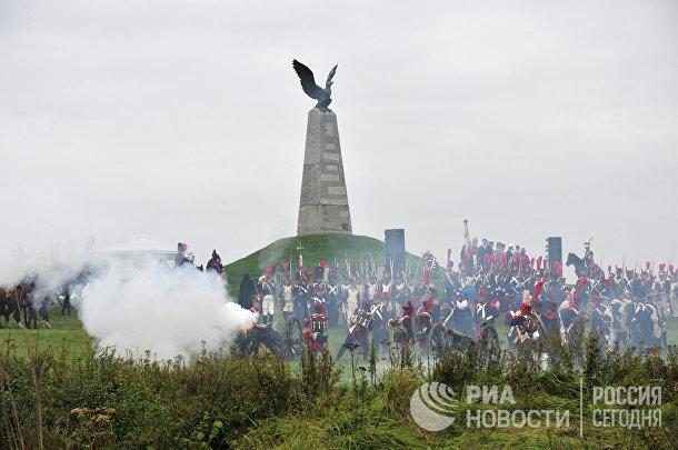 Военно-исторический праздник «День Бородина»