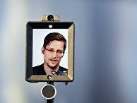 Экс-сотрудник американских спецслужб Эдвард Сноуден