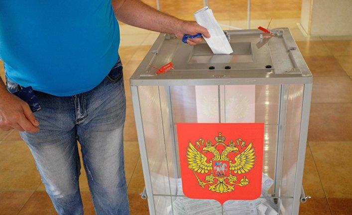 Единый день голосования в городах России