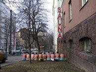 Сауна в Хельсинки