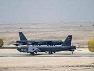 """Американский стратегический бомбардировщик B-52 """"Стратофортресс"""" на авиабазе Аль-Удейд в Катаре"""