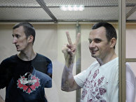 Первое слушание по уголовному делу в отношении украинского режиссера Олега Сенцова
