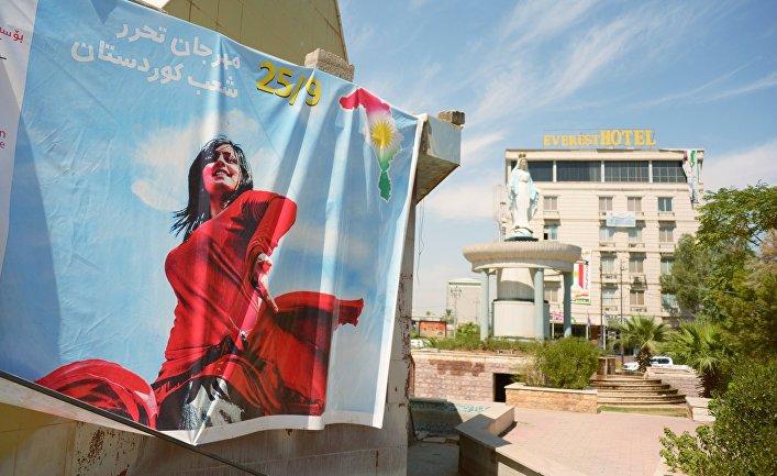 Референдум о независимости Иракского Курдистана