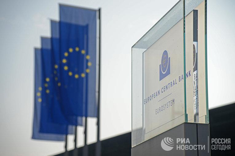 Табличка Центрального европейского банка во Франкфурте