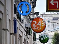 """Логотипы банков """"Открытие"""" и Сбербанка"""