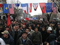 Празднование дня Независимости Косово 17 февраля 2010 г.