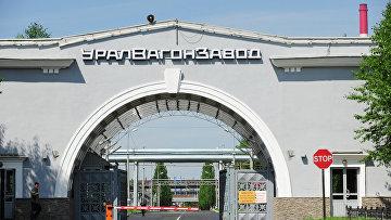 """Проходная ОАО НПК """"Уралвагонзавод"""" в Нижнем Тагиле"""
