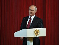 Президент РФ В. Путин посетил праздничный концерт по случаю Дня учителя