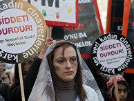 Акция протеста против принуждения к браку и бытового насилия в Анкаре, Турция