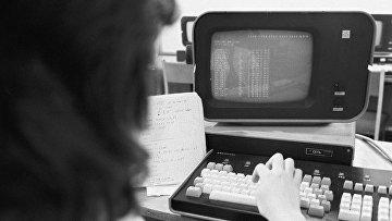 На уроке машинного языка - фортрана