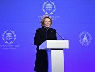 Торжественная церемония открытия 137-й Ассамблеи Межпарламентского союза