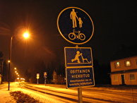 Дорожные знаки в Финляндии