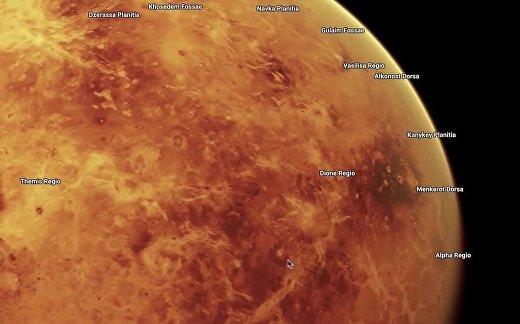 Виртуальные прогулки в космосе
