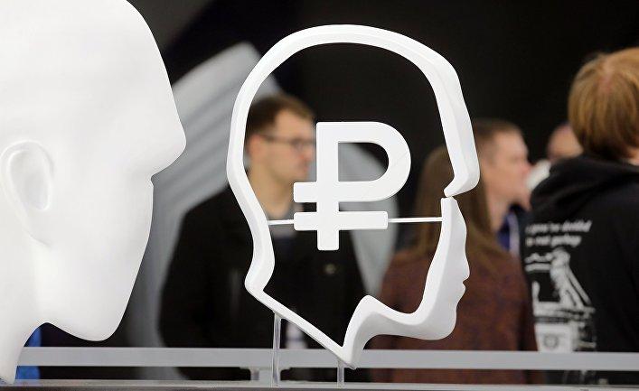 """Московский международный форум """"Открытые инновации - 2017"""""""