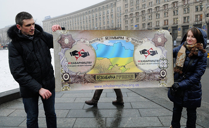 """Уличная акция """"Безвзяточная гривна - взяточнику"""" в Киеве"""