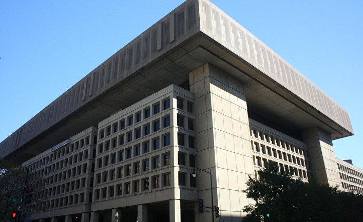 Штаб-квартира ФБР, Вашингтон, округ Колумбия, США