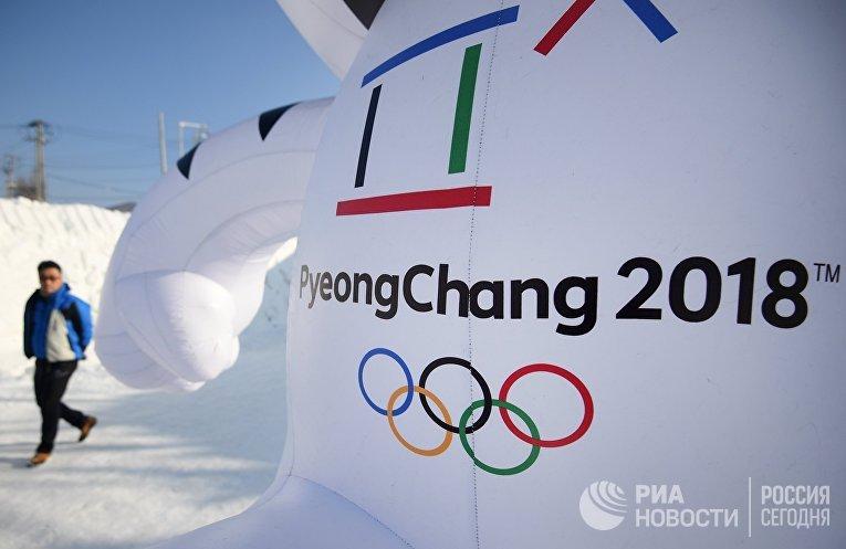 Символика зимних Олимпийских игр 2018 в Пхенчхане