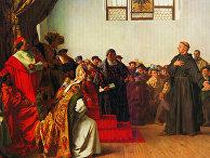 Мартин Лютер в Вормсе