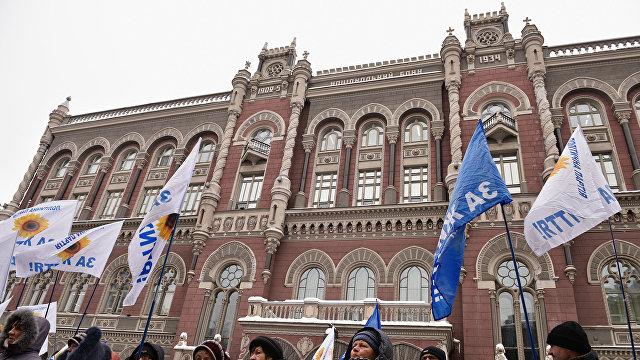 Le Monde Diplomatique (Франция): бедствия простых вкладчиков на Украине