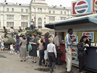 Москва в дни августовского путча