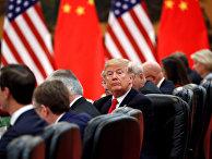 Визит Дональда Трампа в Китай. 09.11.2017