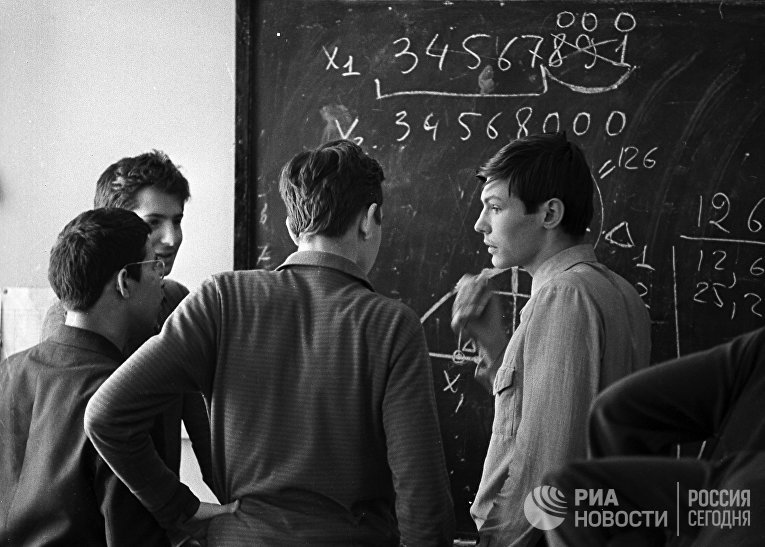 Физико-математическая школа-интернат №18