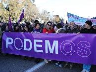 Массовая акция протеста левой оппозиции прошла в Мадриде