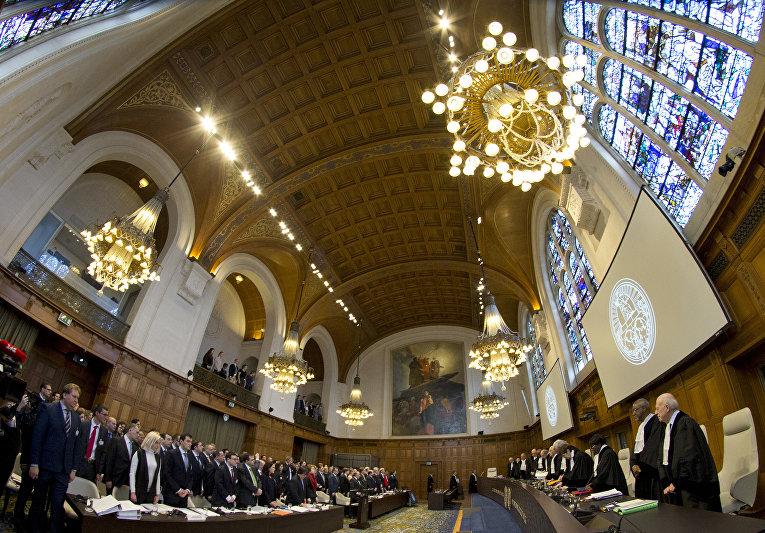 Заседание международного суда в Гааге