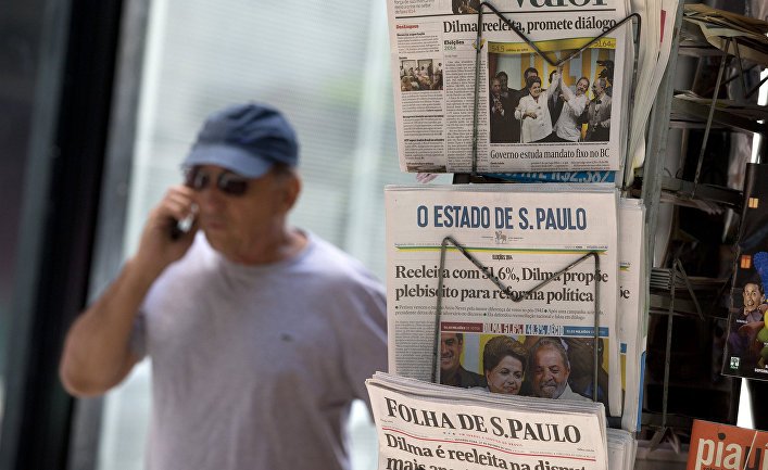 Продажа прессы в Рио-де-Жанейро