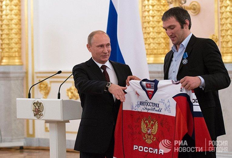 Награждение членов сборной России по хоккею в Кремле