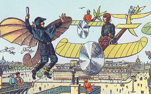 Карточка серии «Франция в 2000 году»