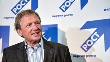 Председатель партии «Партия роста» Борис Титов