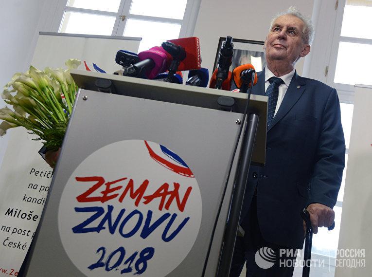 Глава Чехии Милош Земан на пресс-конференции официально объявил о своем участии в президентских выборах. 6 ноября 2017