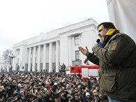 Михаил Саакашвили выступает перед своими сторонниками у здания Верховной рады в Киеве, Украина. 5 декабря 2017