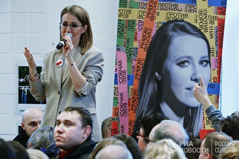 Ксения Собчак открыла в Петербурге свой предвыборный штаб