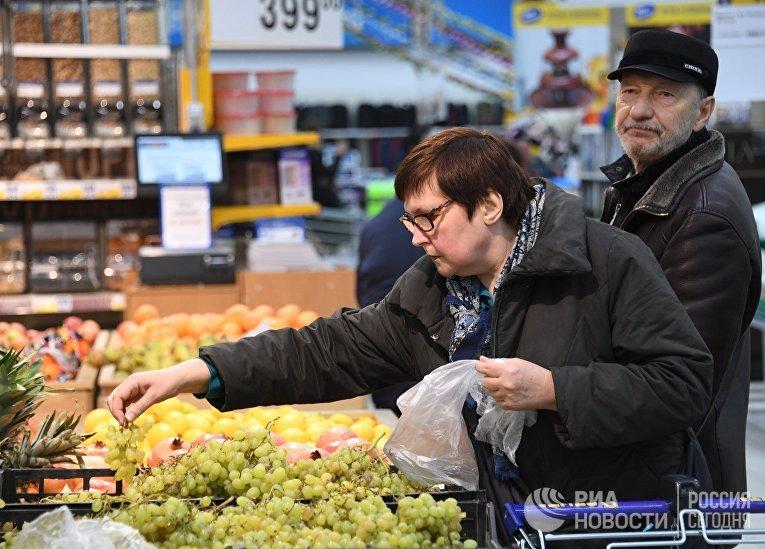 """Супермаркет сети """"Лента """""""