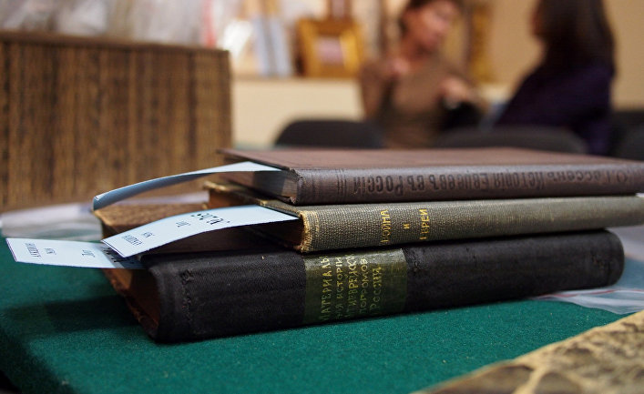 """Аукцион """"Старинные и редкие книги, карты, гравюры"""""""