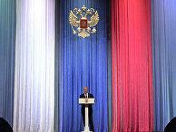 Президент РФ В. Путин выступил на Торжественном приёме по случаю Дня Героев Отечества