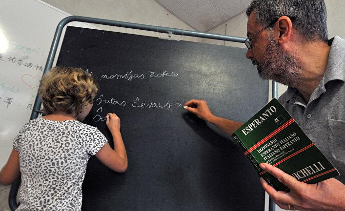 Урок эсперанто в школе французского города Сен-Мартен-д'Арке