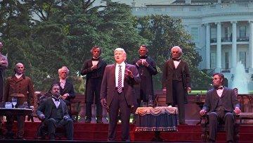 Трамп в Волшебном Королевстве
