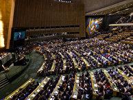 Заседание Генеральной Ассамблеи ООН в Нью-Йорке. 19 сентября 2017