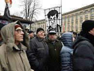 Участники митинга сторонников Михаила Саакашвили в центре Киева