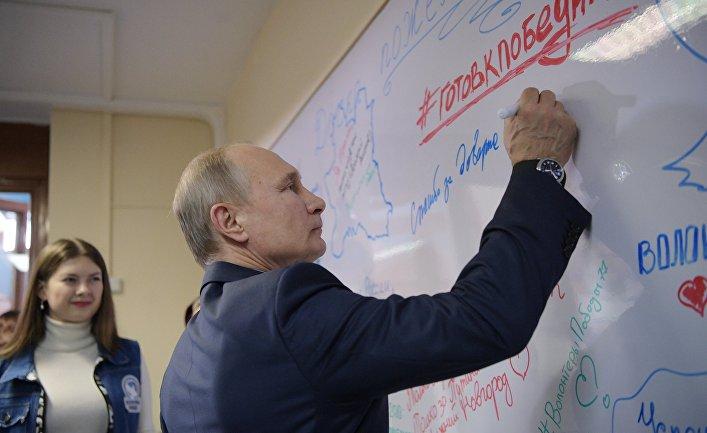 Президент РФ В. Путин посетил свой предвыборный штаб в Москве