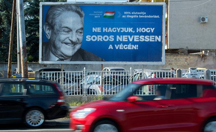 Плакат с изображением Джорджа Сороса в Секешфехерваре, Венгрия. 6 июля 2017