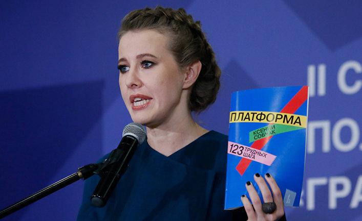 5bd74d03f7a4 Путинская Россия — империя мужского шовинизма   Политика   ИноСМИ ...
