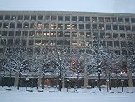 Здание ФБР, Вашингтон, США