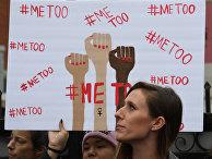 Акция протеста жертв сексуальных домогательств #MeToo в Голливуде