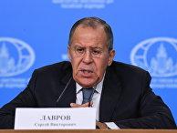 Министр иностранных дел России Сергей Лавров на пресс-конференции по итогам деятельности российской дипломатии в 2017 году. 15 января 2018